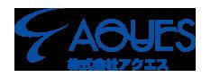 株式会社アクエス~ゲーム機の販売、買い取り、レンタル・リース、メンテナンス